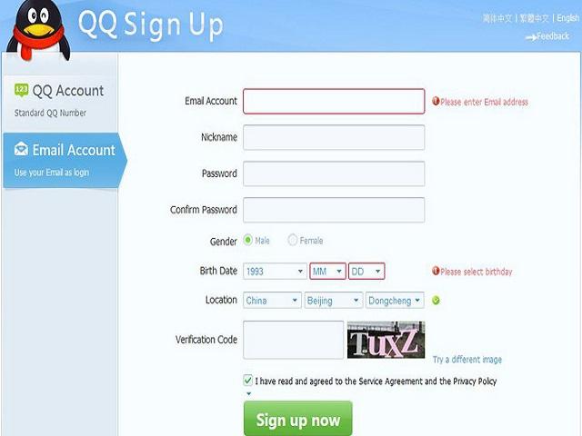 Cách lấy lại tài khoản nếu quên mật khẩu QQ